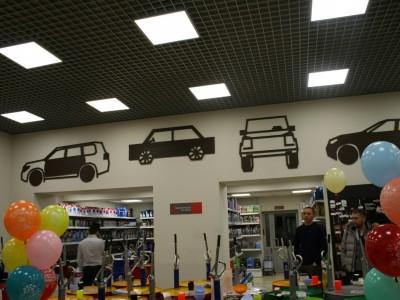 День рождения магазина Драндулет в Байдаевке