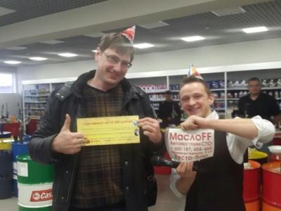 10 тысяч рублей в День автомобилиста!